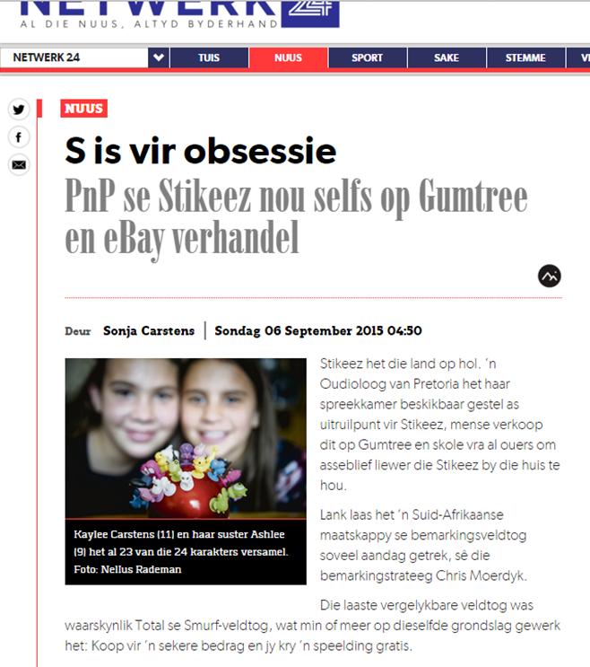 Yolande van der Westhuizen Audiology - cancer kids stikeez15